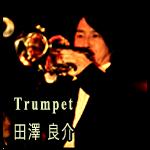 tazawa