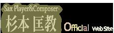 杉本匡教 logo